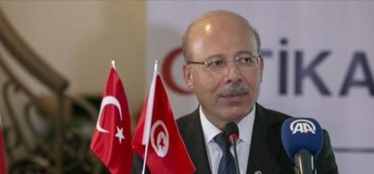 سلطات تركيا أقرضت تونس 300 مليون دولار لدعم الأمن والاستثمار
