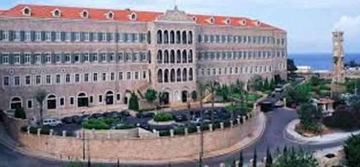 OTV: الاتفاق خلال الاجتماع المالي الذي عقد في السراي الحكومة على تسريع اقرار الموازنة