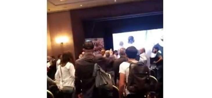 """إشكال خلال مؤتمر للقوى المجتمعية وقوى 17 تشرين في """"لو رويال"""" ضبيه"""