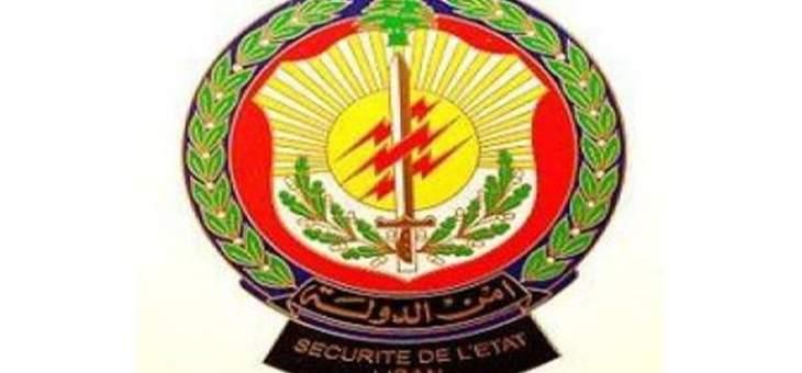 النشرة: أمن الدولة أقفلت ناديا رياضيا في جل الديب لمخالفته إجراءات الطوارىء