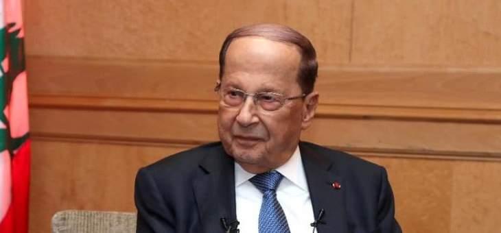 الرئيس عون استقبل وفدا من بلدية الدامور