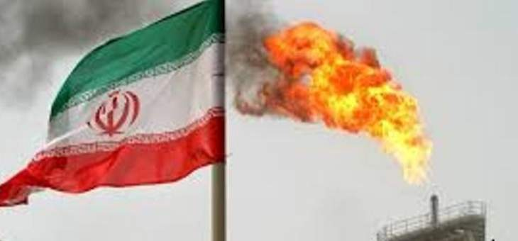 مسؤول إيراني: إنتاج اليورانيوم المخصب في منشأة فوردو سيبدأ منتصف الليلة