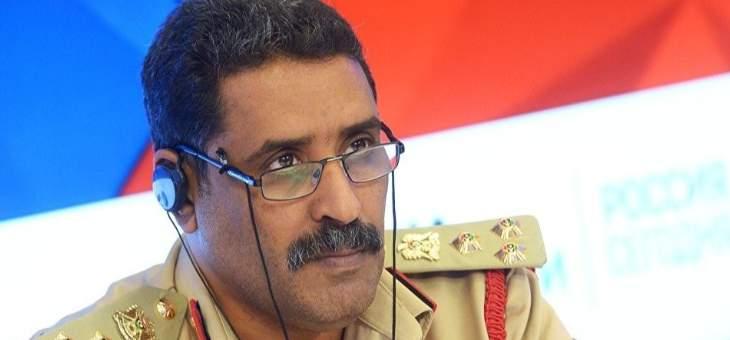 الجيش الليبي يفرض حظرًا جويًا فوق العاصمة طرابلس والمناطق المحيطة