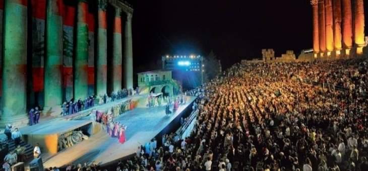 مهرجانات لبنان للأغنياء فقط