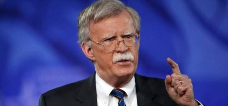 """""""الأوبزرفر"""": بولتون أوقع بريطانيا في فخ خطير من أجل معاقبة إيران"""
