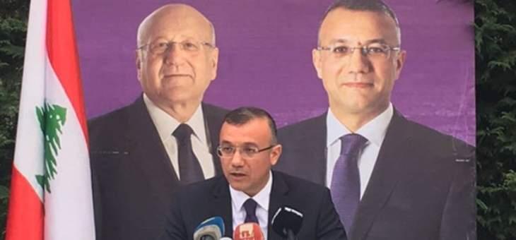 درويش:نحن على شفير الهاوية والمطلوب تحييد لبنان عن الصراعات الاقليمية