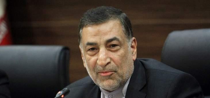 وزير العدل الإيراني أكد تنمية التعاون القانوني والقضائي مع الصين