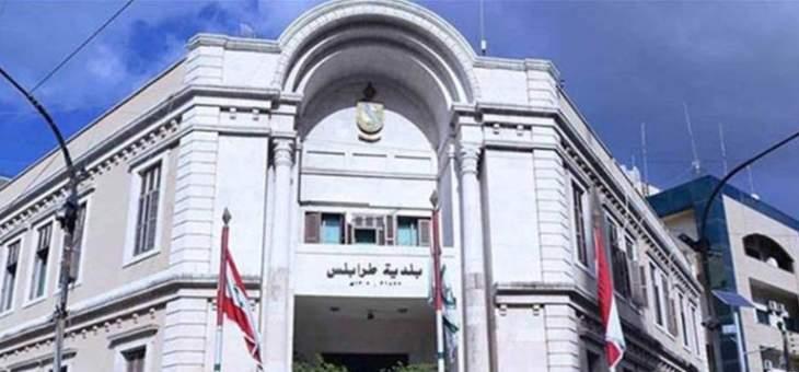 نهرا أعلن للمرة الثالثة تأجيل انتخابات بلدية طرابلس لعدم إكتمال النصاب