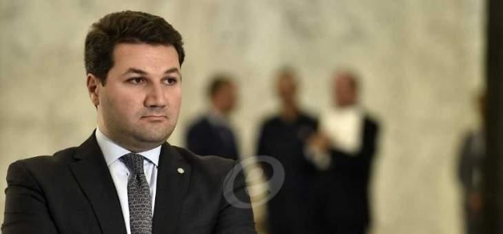 نديم الجميل: على الرئيس عون تشكيل حكومة بأقرب فرصة ممكنة