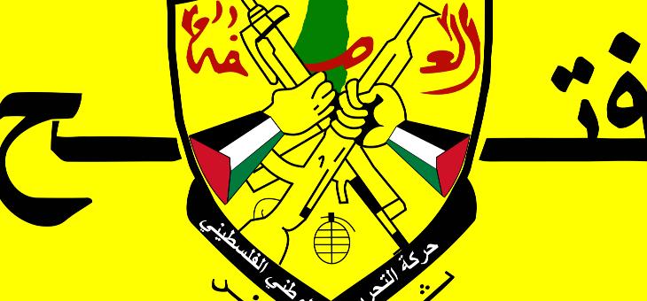 فتح:قرار وزير العمل حكم بالتجويع والاعدام البطيء على اللاجئين