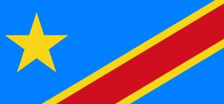 مقتل 32 شخصا على الأقل في جمهورية الكونغو الديمقراطية جراء الأمطار الغزيرة