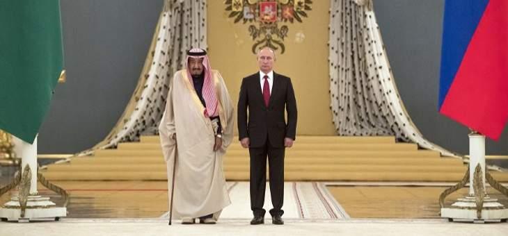 الملك سلمان: نتطلع إلى رفع مستوى التعاون الاستراتيجي مع روسيا