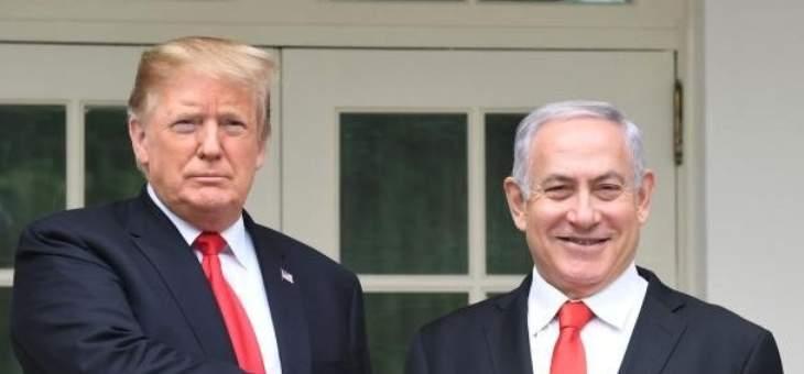 """ترامب بحث مع نتانياهو أمس بقضايا تخص الأمن القومي والأنشطة """"الضارة"""" لإيران"""