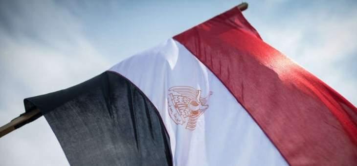 """الخارجية المصرية: ندين بأشد العبارات """"العدوان"""" التركي على سوريا"""