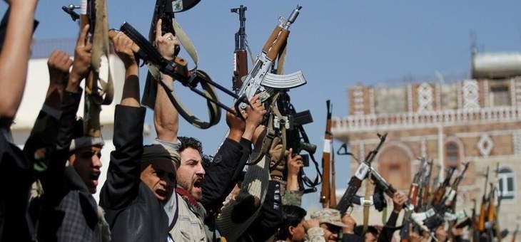 الحوثيون للسعودية: أمامنا أيام محدودة من الصبر