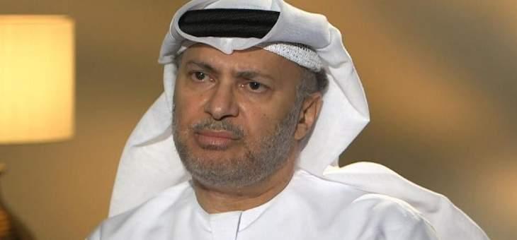 قرقاش: اجتماع وزراء الخارجية العرب أظهر عزلة سياسية لبعض الدول العربية