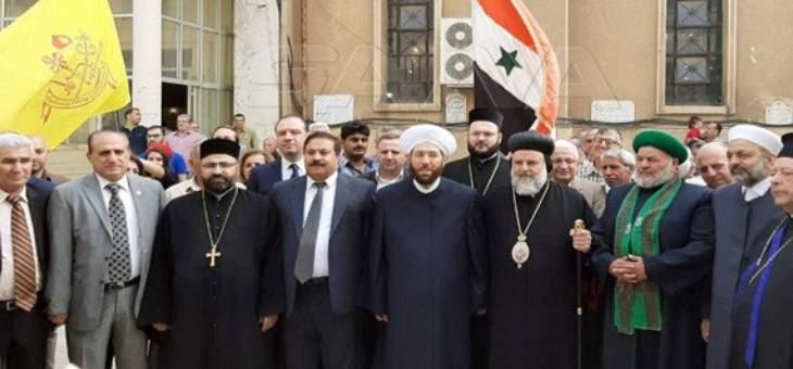 المفتي حسون: الإرهاب لم ينل من وحدة شعب سوريا والأميركي لا يريد إلا خيرات هذا البلد ونفطه