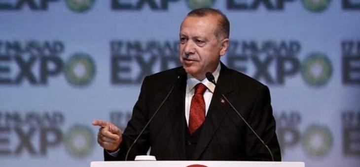 أردوغان: جيشنا سيقضي على كل الإرهابيين من خلال العملية التي أطلقناها بالأمس