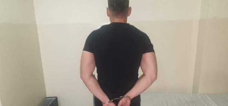 قوى الأمن: القبض على مروج مخدرات في أنطلياس