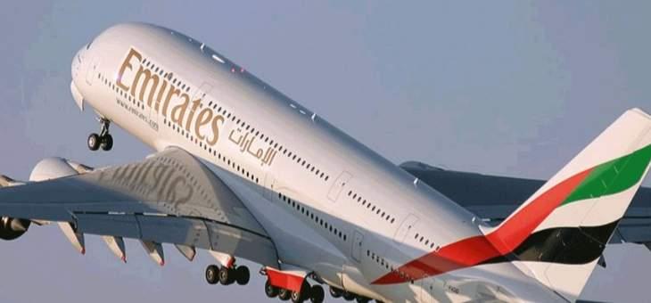 وصول طائرة تحمل مساعدات إماراتية إلى دمشق
