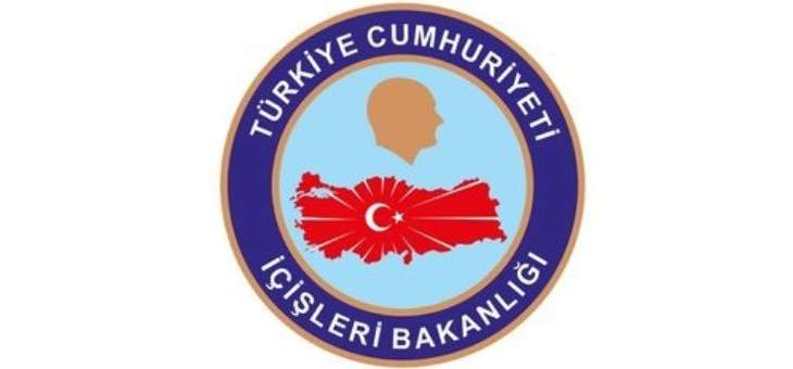 """وزارة الداخلية التركية أعلنت ترحيل """"إرهابي"""" أسترالي إلى بلاده"""