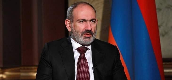رئيس وزراء أرمينيا: لم يكن هناك مفر من الحرب في قره باغ