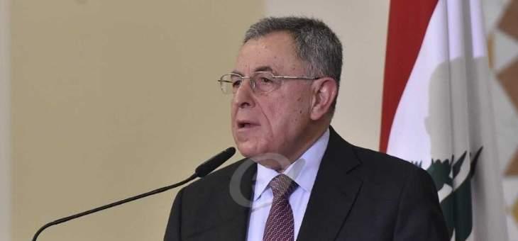 السنيورة: دعمنا للحريري ناتج عن ادراكنا الكامل للمصاعب الخطيرة التي يمر بها لبنان