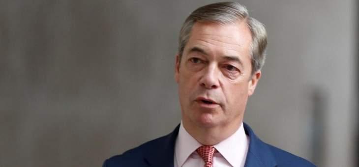 رئيس حزب بريكست البريطاني: قد نكون القوة المرجحة ببرلمان معلق على الأرجح