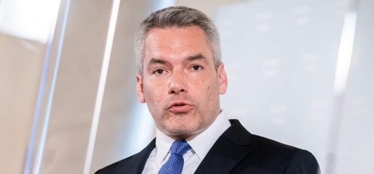 وزير داخلية النمسا: تراجع موجات الهجرة بالنصف الثاني من 2020 بسبب كورونا