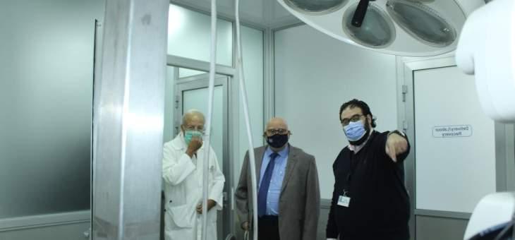 النشرة: السعودي تفقد قسم العناية الفائقة المستحدث لكورونا في مستشفى دلاعة بصيدا