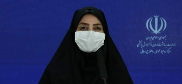 الصحة الإيرانية: 108 وفيات و8510 إصابات جديدة بكورونا خلال الـ24 ساعة الماضیة
