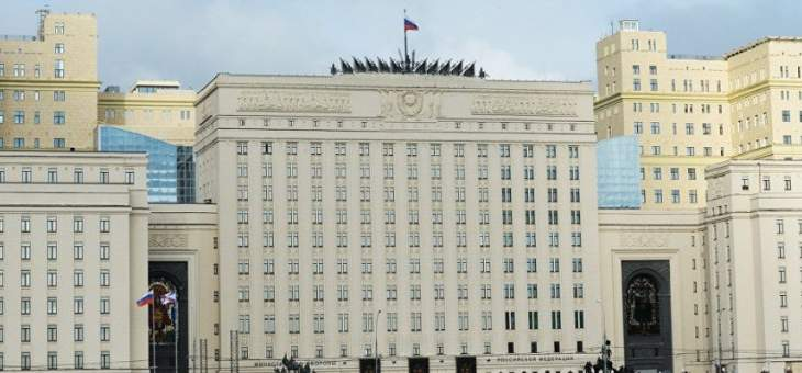 وزارة الدفاع الروسية تكشف عن مخطط للمسلحين لشن هجوم كيميائي في سوريا