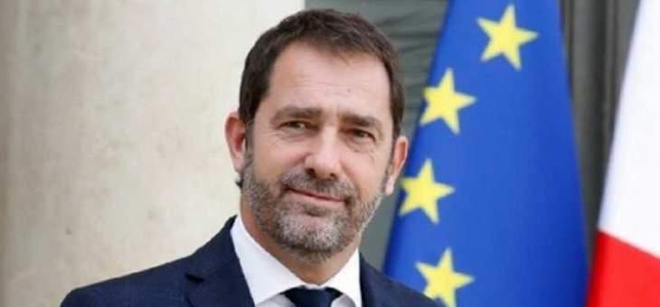 كاستانير: باريس ستشدد من شروط الحصول على الجنسية الفرنسية