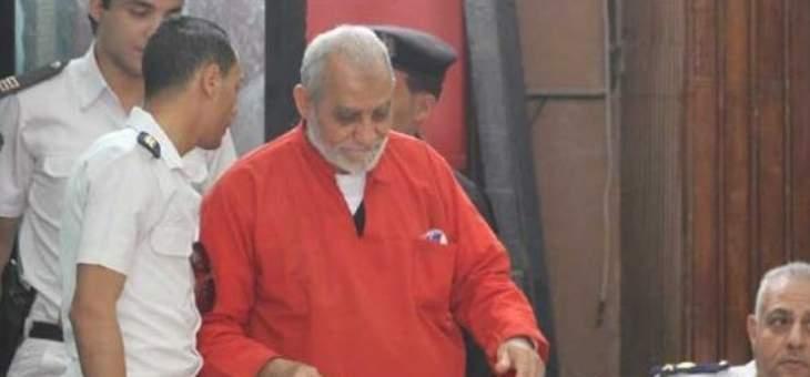 """السجن المؤبد بحق مرشد الإخوان في مصر بجرم """"التخابر مع حماس"""""""
