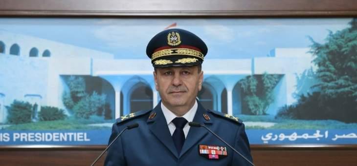 المجلس الاعلى للدفاع: الطلب الى الأجهزة العسكرية والأمنية التشدد بتطبيق قرار الاقفال الكامل
