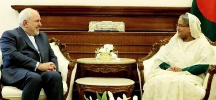 ظريف ورئيسة وزراء بنغلادش بحثا بأوضاع مسلمي الروهينغا وبالعلاقات الثنائية