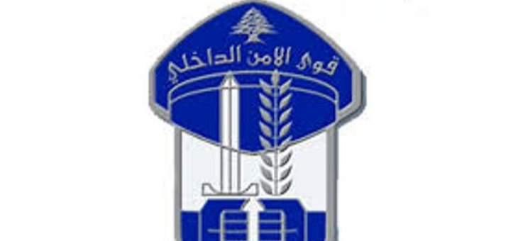 قوى الأمن: شعبة المعلومات توقف عصابة سرقة داخل منزل في بلدة برجا