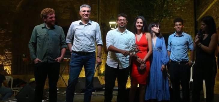 وزارة الخارجية تقيم الحفل الختامي لبرنامج السياحة السياسية