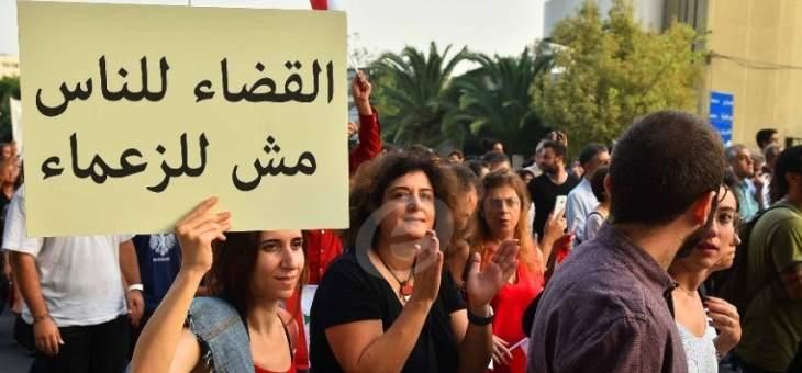 المتظاهرون يواصلون اقفال مدخل قصر العدل في بيروت ويمنعون القضاة والموظفين من الدخول