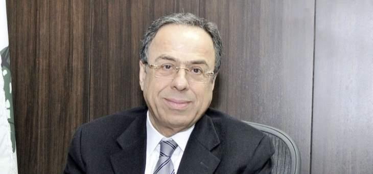 بطيش بلقاء إلكتروني مع لجنة الاقتصاد: لإجراءات إصلاحية جريئة ورؤية اقتصادية شاملة