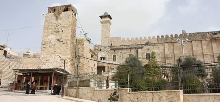 دفاع إسرائيل: قررنا بناء حي استيطاني جديد قرب الحرم الإبراهيمي في الخليل