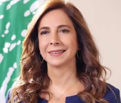 عكر نوهت بالعملية الأمنية بوادي خالد: الجيش سيبقى على جهوزيته للدفاع عن لبنان وشعبه