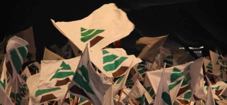 طلاب الكتائب: للبقاء في ساحات النضال وعدم الإنصياع إلى مطالب السلطة