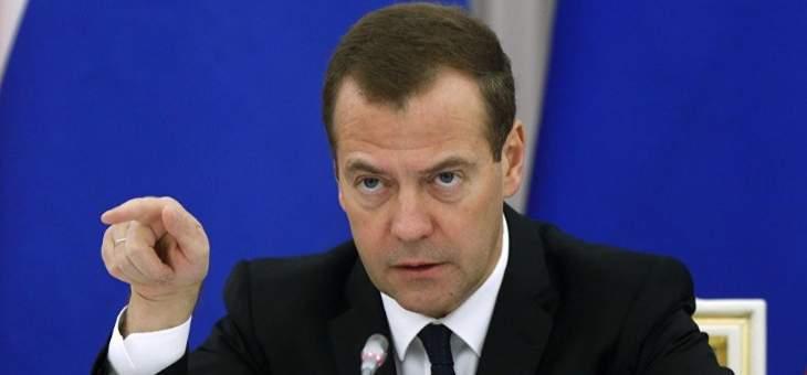 رئيس الوزراء الروسي: عزل ترامب لن يؤدي إلى تداعيات حرجة في الولايات المتحدة