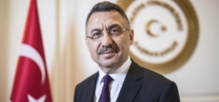 نائب أردوغان: نفاق دول عديدة للإرهاب يشبه حصار قطر من السعودية والإمارات والبحرين ومصر