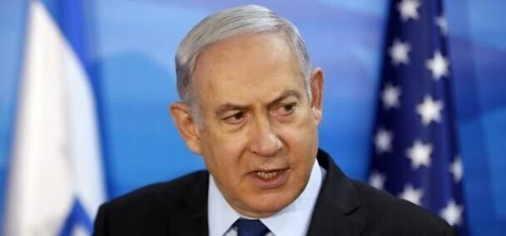 نتانياهو: صادقت على عملية استهداف أبو العطا المسؤول عن عمليات إرهابية كثيرة