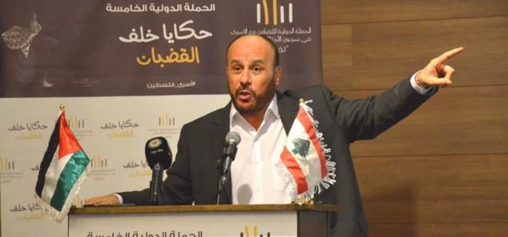 ممثّل حماس بلبنان: معادون لشعبنا لهم دور بترويج المخدرات وقهرنا مخططهم