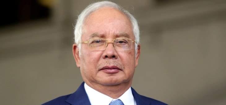 إعطاء الضوء الأخضر لمواصلة محاكمة رئيس وزراء ماليزيا السابق نجيب رزاق بفضيحة صندوق التنمية