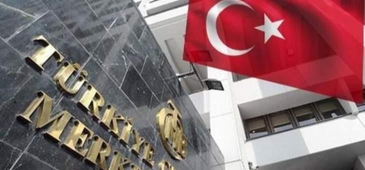 البنك المركزي التركي: نتوقع أن يكون معدل التضخم 12 في المئة نهاية 2019