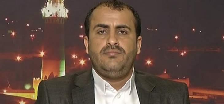 متحدث باسم الحوثيين: لوقف العدوان العسكري والحصار الاقتصادي على اليمن